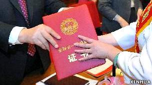 中国评比表彰大会