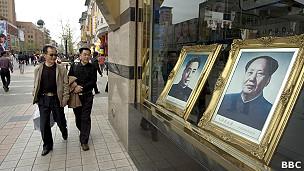 Ảnh Mao ở Trung Quốc