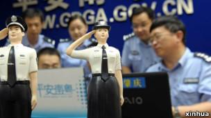中国警察上网