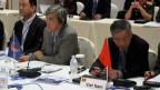 Hội nghị các Thứ trưởng Quốc phòng ASEAN và Nhật Bản