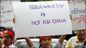 缅甸反对派