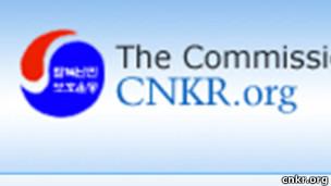 协助朝鲜难民委员会