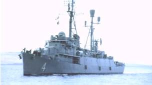Tàu chiến của Việt Nam Cộng hòa -hình minh họa