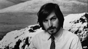 Steve Jobs tahun 1977