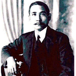 Tôn Trung Sơn