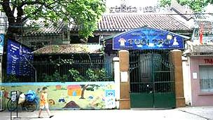 Hội Quán Quảng Đông trước đây ở Hà Nội