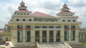 缅甸议会大楼