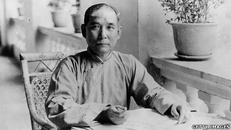 孙中山先生(1923)