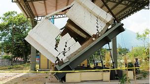 Laboratorio de investigación de materiales resistentes a los sismos