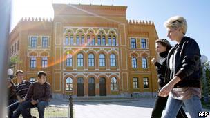 """波斯尼亚私立国际学校——""""世界联合学院""""校园(14/10/2011)"""
