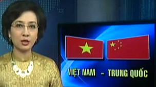 Hình chụp từ bản tin video