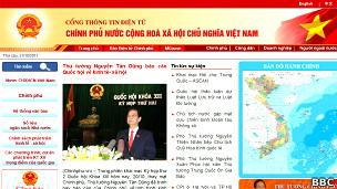 Cổng thông tin Chính phủ Việt Nam