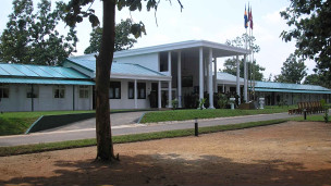 Military HQ in Kilinochchi