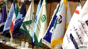 پرچم بانک های ایران