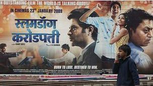 Poster film Slumdog Millionaire
