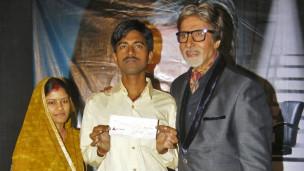 सुशील कुमार, अमिताभ बच्चन