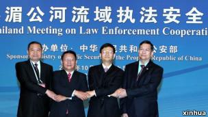 Hội nghị Bắc Kinh về an ninh trên dòng Mekong hôm 31/10 với ông Mạnh Kiến Trụ ở vị trí thứ ba từ trái sang