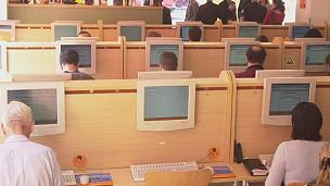 Un cibercafé