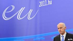 PM Papandreou