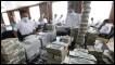 မြန်မာ့ ဘဏ်စနစ်