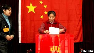 北京基层人大选举投票站之一(新华社图片)