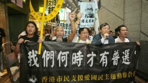 香港民主派人士今年6月30日举行游行