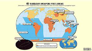 آرم همایش خاورمیانه عاری از سلاح اتمی - سایت آژانس