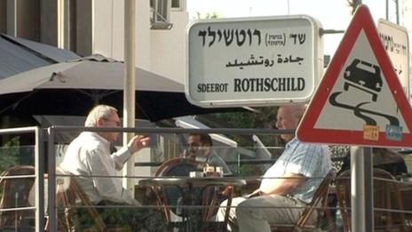 Señores en Tel Aviv