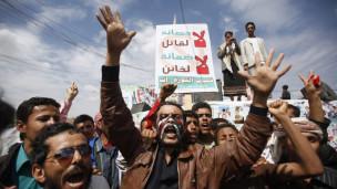 اليمن معارضة عبد ربه صالح