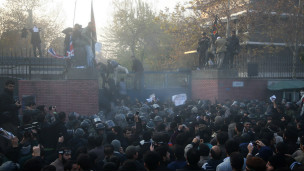 حادث اقتحام السفارة