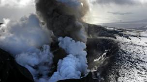 Eyjafjallajokull Foto: AP