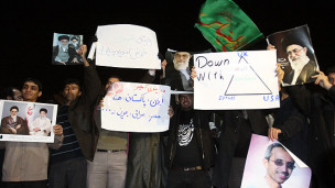 استقبال از بازگشت دیپلمات های ایرانی، عکس از خبرگزاری مهر