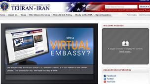 سفارتخانه مجازی آمریکا در تهران