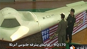 هواپیمایی که ایران نمایش داد