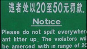 """""""洋泾浜""""英语在中国随处可见"""