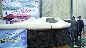 نمایش هواپیمای آمریکایی توسط ایران