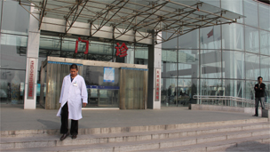位于天津大港油田附近的大港医院