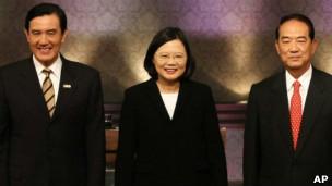 台灣三名總統候選人