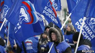 متظاهرون روس
