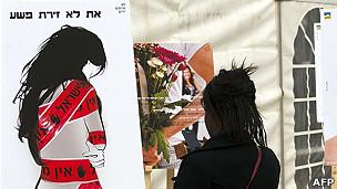 posters en Israel