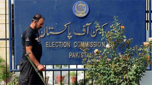 صدارتی انتخاب کے شیڈول میں رد و بدل کریں
