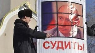 Biểu tình chống Putin ở Nga