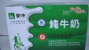 中国蒙牛乳业集团的产品之一