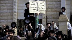 Kelompok ultra ortodoks Yahudi