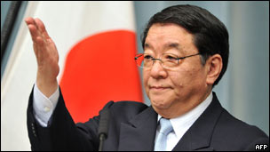 日本內閣官房長官藤村修