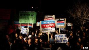 Protesto em Beit Shemesh AFP