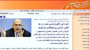 مصاحبه فارس و البرادعی