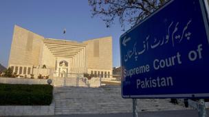 पाकिस्तान सुप्रीम कोर्ट