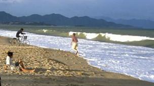 Biển Việt Nam
