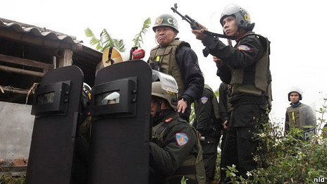Lực lượng anh ninh trong vụ cưỡng chế
